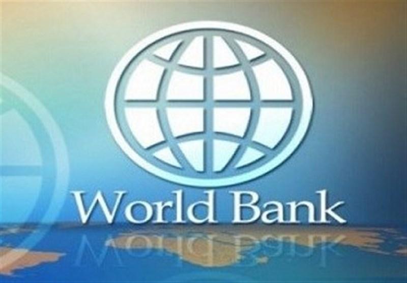 بانک جهانی با اصلاح پیشبینی خود از رشد اقتصادی ایران اعلام کرد انتظار دارد اقتصاد ایران در سال جاری رشد منفی ۵.۳ درصدی را تجربه کند اما در سال آینده وارد رشد مثبت شود.